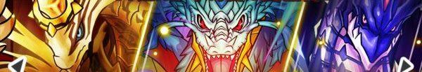 大熱闘ドラゴンスマッシュの当たり最強キャラクターランキング!