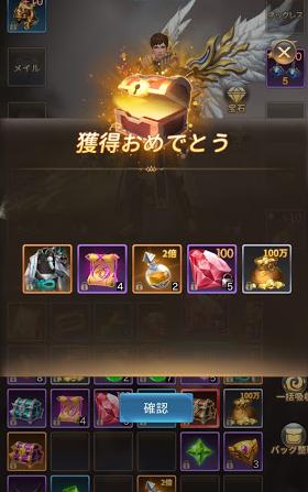 魔剣 伝説特典コード 最新